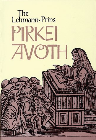 9780873065894: The Lehmann-Prins Pirkei Avoth