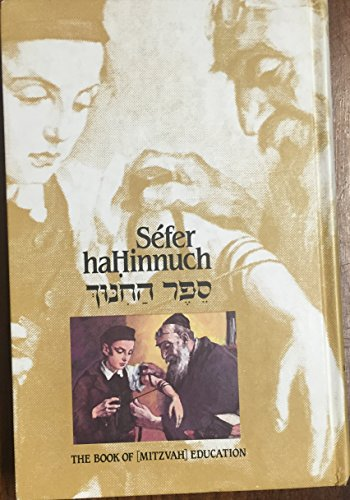 9780873066051: Sefer Ha'Hinnuch: The Book of Education