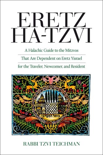 9780873067713: Eretz Ha-Tzvi: A Halachic Guide to the Mitzvos That Are Dependent on Eretz Yisrael - For the Traveler, Newcomer, and Resident