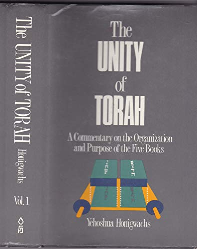 9780873068024: The Unity of Torah