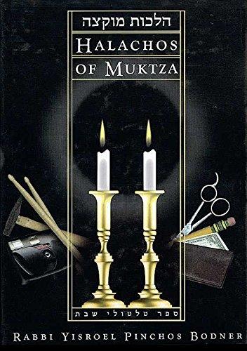 9780873068567: Halachos of Muktza