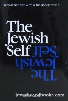 9780873068659: The Jewish Self