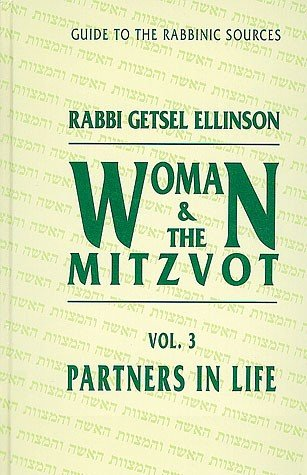 Guide to the Rabbinic Sources: Partners in: Getsel Ellinson