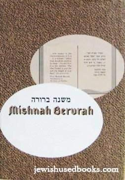 9780873069472: Mishnah Berurah : The Classic Commentary to Shulchan Aruch Orach Chayim, Comprising the Laws of Daily Jewish Conduct