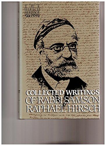 9780873069519: Collected Writings the Jewish Year: Elul Adar