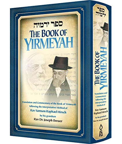 The Book of Jeremiah: Translation and Commentary: Joseph Breuer