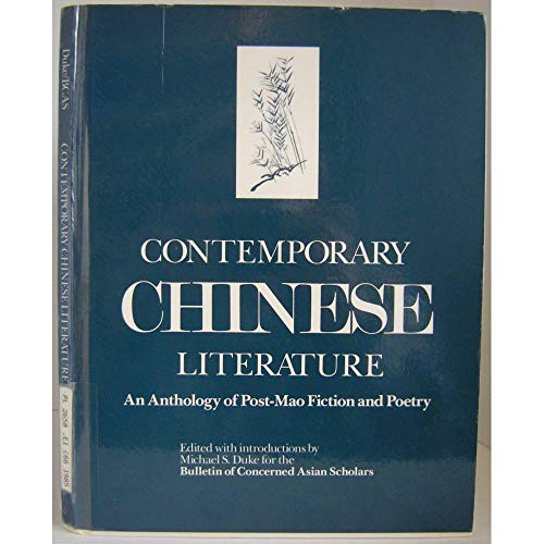 9780873323390: Contemporary Chinese Literature: An Anthology of Post-Mao Fiction and Poetry