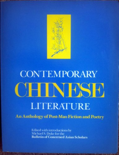 9780873323406: Contemporary Chinese Literature: Anthology of Post-Mao Fiction and Poetry
