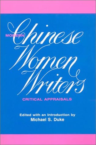 9780873325363: Modern Chinese Women Writers: Critical Appraisals (East Gate Books)