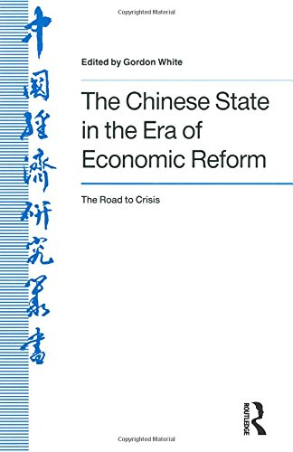 9780873328531: The Chinese State in the Era of Economic Reform : the Road to Crisis: Asia and the Pacific (Studies on Contemporary China (M.E. Sharpe Hardcover))