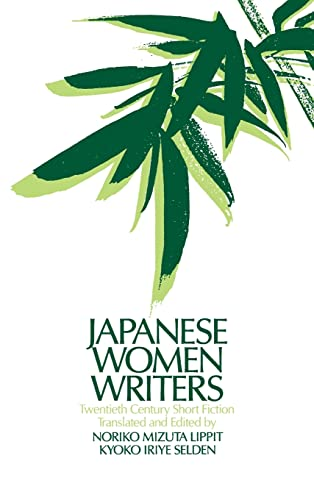 9780873328593: Japanese Women Writers: Twentieth Century Short Fiction (Asia and the Pacific)