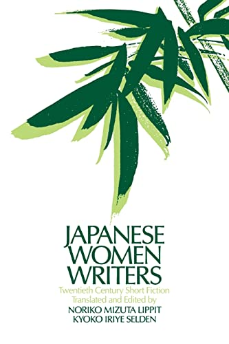 9780873328609: Japanese Women Writers: Twentieth Century Short Fiction (Asia and the Pacific)