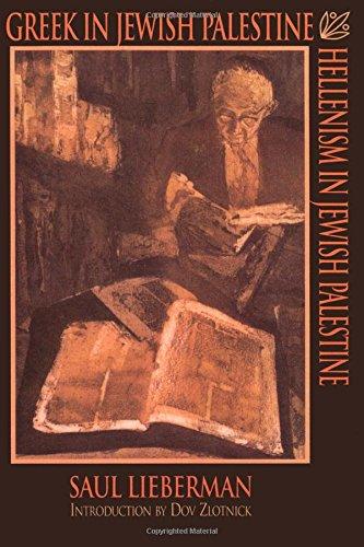 9780873340618: Greek in Jewish Palestine/Hellenism in Jewish Palestine