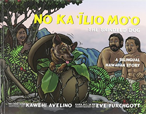 9780873361569: No Ka 'ilio Mo'o: The Brindled Dog (Hawaiian Edition)