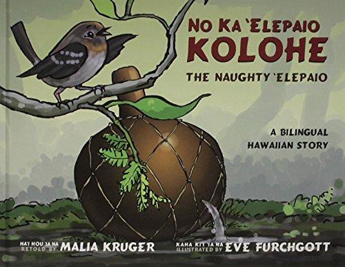 Book cover No ka ʻelepaio kolohe = Naughty Elepaio