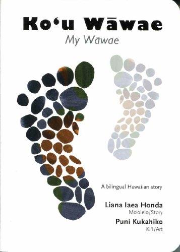 9780873362375: Kou Wawae: My Wawae (English and Hawaiian Edition)