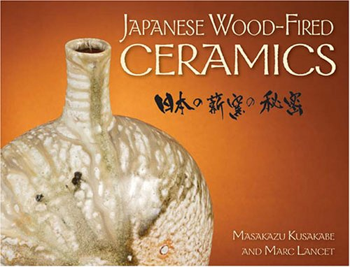 9780873497428: Japanese Wood-Fired Ceramics