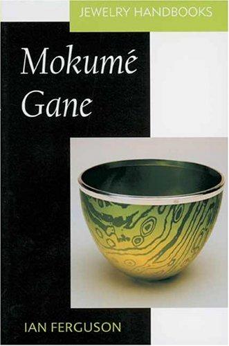 9780873499019: Mokume Gane