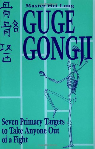 9780873646352: Guge Gongji: Seven Primary Targets To Take Anyone Out Of A Fight
