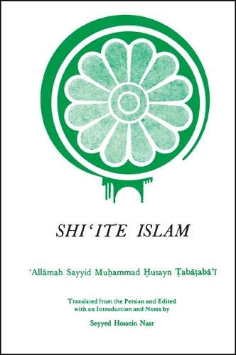 9780873952729: Shi'ite Islam (Persian studies series)