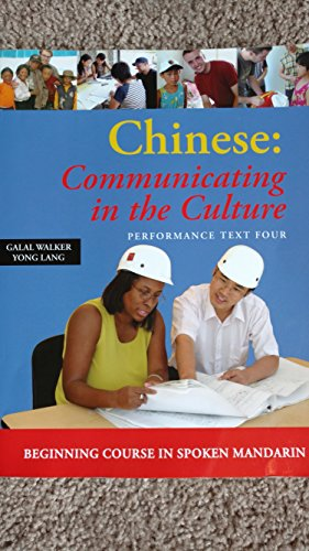 9780874153637: Chinese: Communicating in the Culture: Beginning Course in Spoken Mandarin: Performance Text Four Edition: Eighth