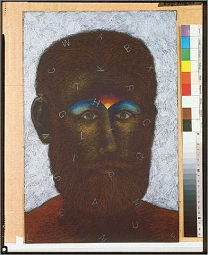 Unrepentant Ego: The Self-Portraits of Lucas Samaras: Marla F Prather, Donald B Kuspit,