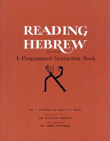 9780874410426: Reading Hebrew: A Programmed Instruction Book