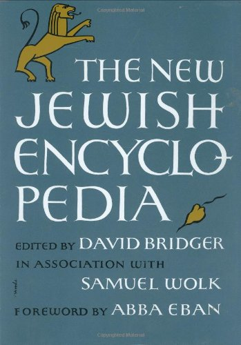 9780874411201: The New Jewish Encyclopedia