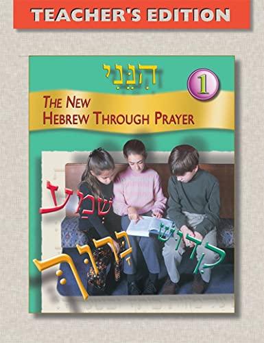 9780874411331: Hineni 1 - Teacher's Guide (Hebrew Edition)