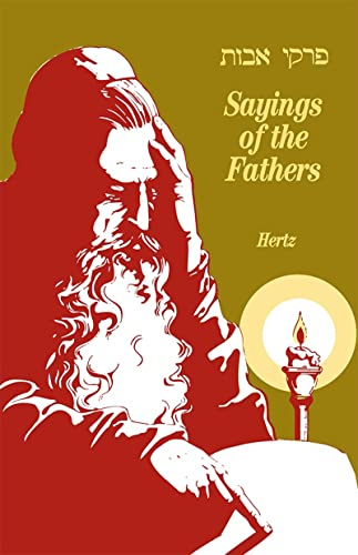 9780874411577: Sayings of the Fathers (Hebrew and English Edition)