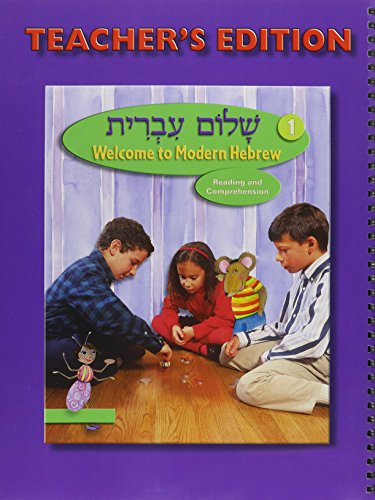 Shalom ?Ivrit 1 =: Welcome to modern Hebrew : teacher's edition: Scott E Blumenthal