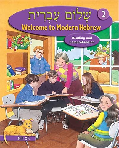 Shalom Ivrit] : Welcome to Modern Hebrew: Nili Ziv
