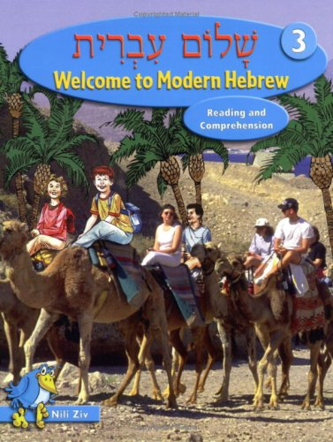 Get Started in Modern Hebrew Absolute Beginner Course The essential introduction to reading writing speaking and understanding a new language Teach Yourself Language