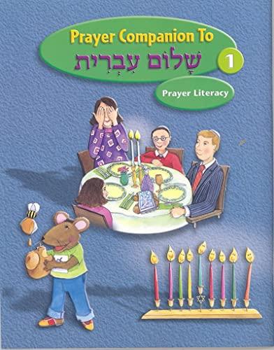 Prayer Companion to Shalom Ivrit 1 : Sara H. Cohen