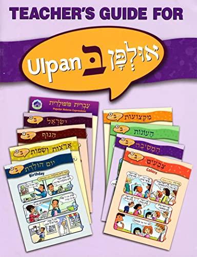 9780874411720: Ulpan Bet - Teacher's Guide