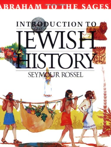 9780874413359: Introduction To Jewish History