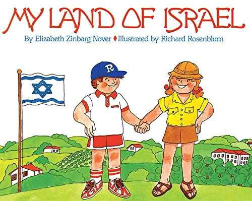 9780874414479: My Land of Israel