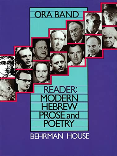 Reader: Modern Hebrew Prose and Poetry (0874414806) by Ora Band