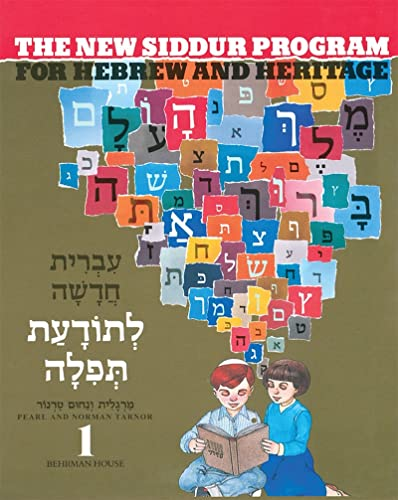 9780874414967: New Siddur Program for Hebrew and Heritage (Book 1) (Level 1)