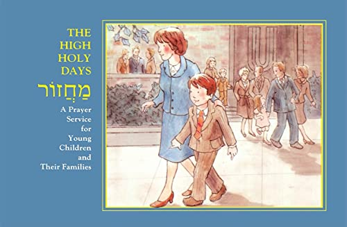 High Holiday Machzor (Paperback): Jody Silver