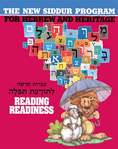 9780874415186: Reading Readiness Book: For the New Siddur Program for Hebrew and Heritage