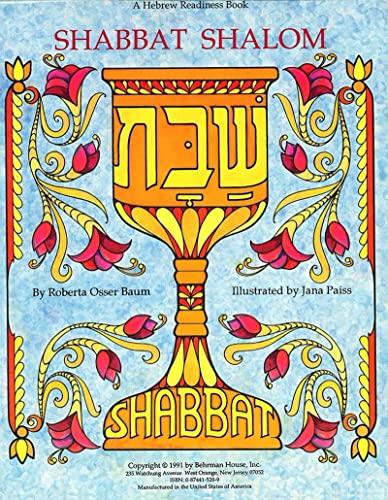 9780874415209: Shabbat Shalom