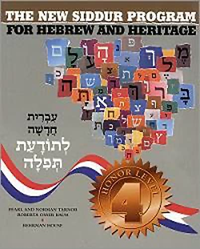 9780874415674: The New Siddur Program for Hebrew and heritage