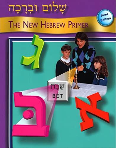 9780874416541: Shalom Uvrachah Primer