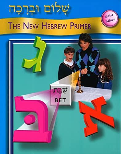 9780874416770: The New Hebrew Primer