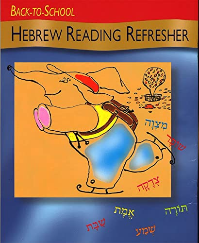 9780874416794: Back-to-school Hebrew reading refresher