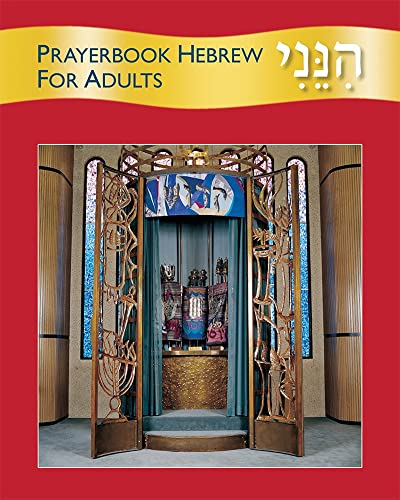 9780874417890: Hineni: Prayerbook Hebrew for Adults