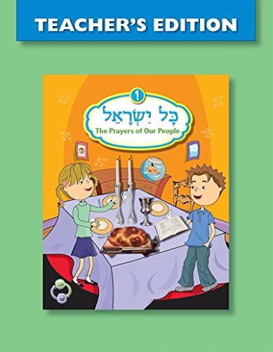9780874418224: Kol Yisrael 1 Teacher's Edition