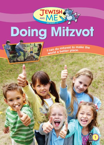 9780874418804: Jewish and Me: Mitzvot