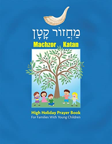 9780874419108: Machzor Katan: High Holiday Prayer Book for Families With Young Children